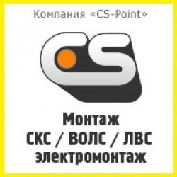 CSpoint